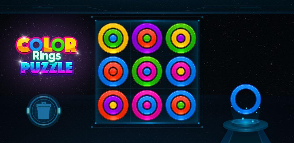 """دانلود Color Rings Puzzle 2.4.6 – بازی تفننی سرگرم کننده """"پازل حلقه های رنگی"""" اندروید + مود"""