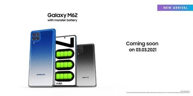 گوشی گلکسی ام ۶۲ سامسونگ نسخه جهانی گلکسی اف ۶۲ خواهد بود