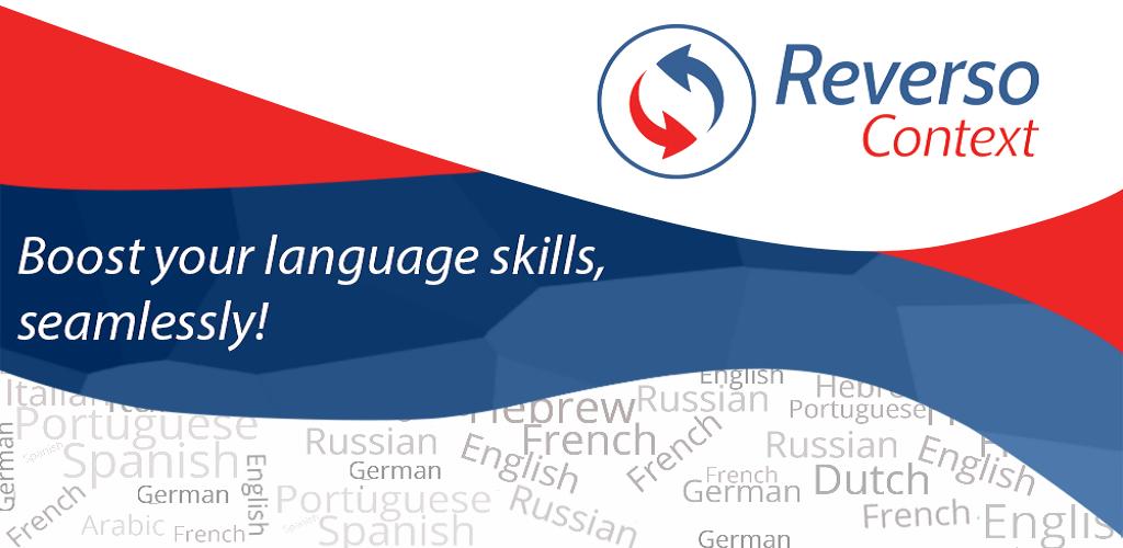 دانلود Reverso Translation Dictionary Premium 9.9.1 – اپلیکیشن دیکشنری جامع و محبوب اندروید