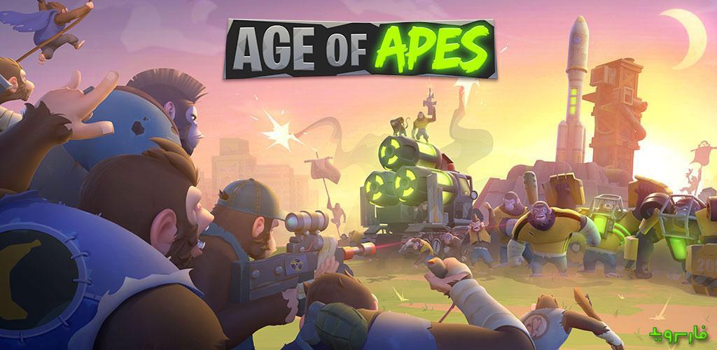 دانلود Age of Apes 0.26.0 – بازی استراتژیک عصر میمون ها اندروید + دیتا