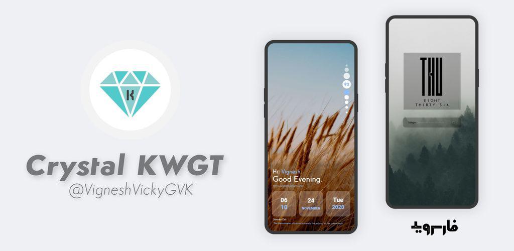 دانلود Crystal KWGT 8.5 – ویجت پک کریستالی زیبا و ساده اندروید