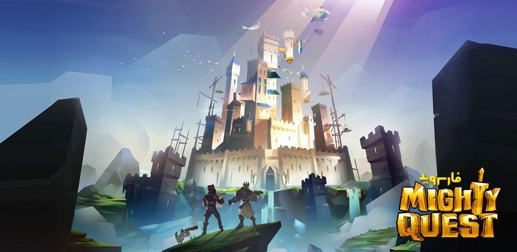 """دانلود The Mighty Quest for Epic Loot 7.1.1 – بازی نقش آفرینی """"مأموریت بزرگ"""" اندروید!"""