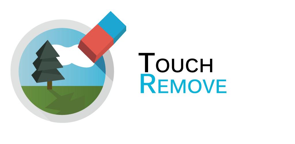دانلود TouchRemove 2021 3.3 – برنامه حذف موارد ناخواسته از تصاویر اندروید!
