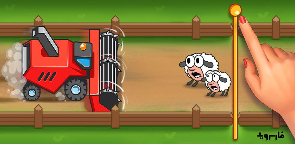 """دانلود Township 8.0.3 – بازی شبیه ساز مزرعه """"ناحیه شهری"""" اندروید!"""