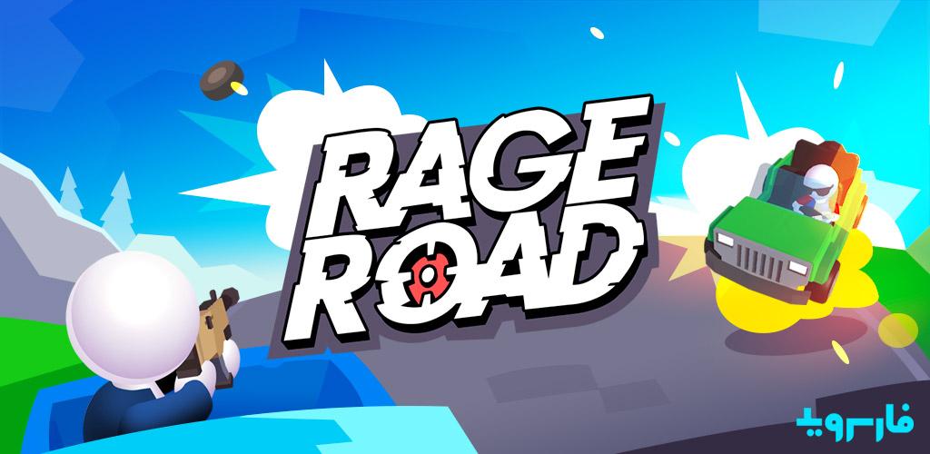 """دانلود Rage Road 1.3.8 – بازی اکشن جالب و بسیار مهیج """"جاده خشم"""" اندروید + مود"""