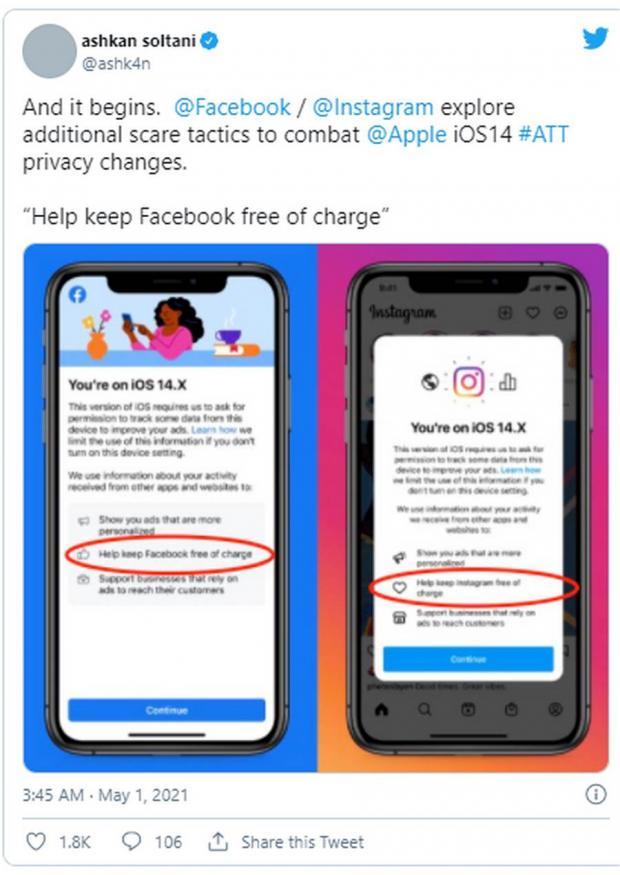 ردیابی داده ها در iOS برای رایگان ماندن فیسبوک و اینستاگرام ضروری است