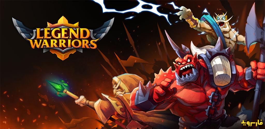"""دانلود Legendary Heroes 3.0.76 – بازی نقش محور """"قهرمانان افسانه ای"""" اندروید + مود"""