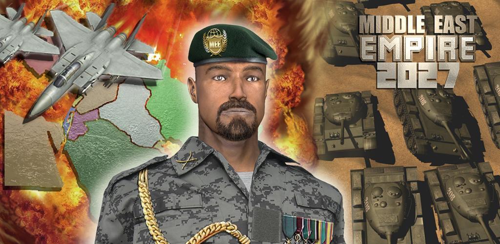 دانلود Middle East Empire 2027 3.5.2 – بازی استراتژیک امپراتوری ۲۰۲۷ خاورمیانه اندروید + مود