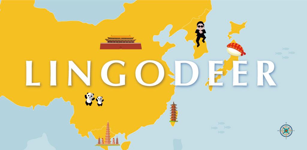 دانلود LingoDeer: Learn Japanese, Korean, Chinese & more Full 2.99.75 – برنامه خودآموز زبان پر امکانات و پرطرفدار لینگودیر اندروید !