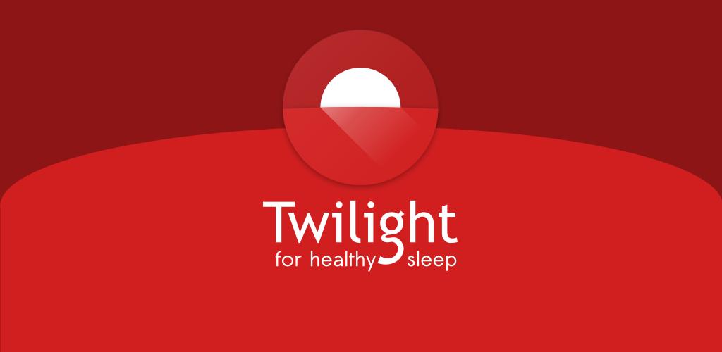 دانلود Twilight: Blue light filter PRO 12.2-426 – برنامه فیلتر هوشمند نور آبی نمایشگر اندروید!
