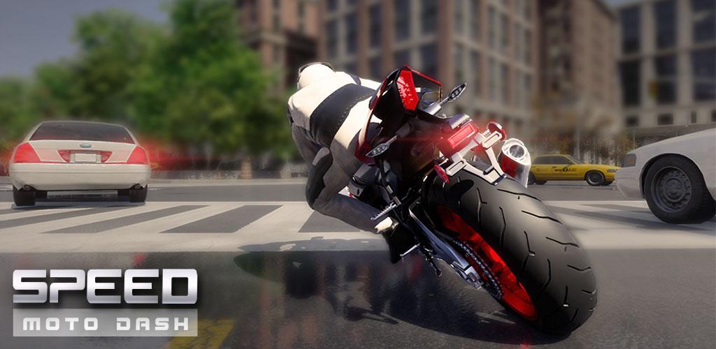 """دانلود Speed Motor Dash:Real Simulator 1.16 – بازی مسابقه ای """"موتورسواری پرسرعت"""" اندروید + مود + دیتا"""