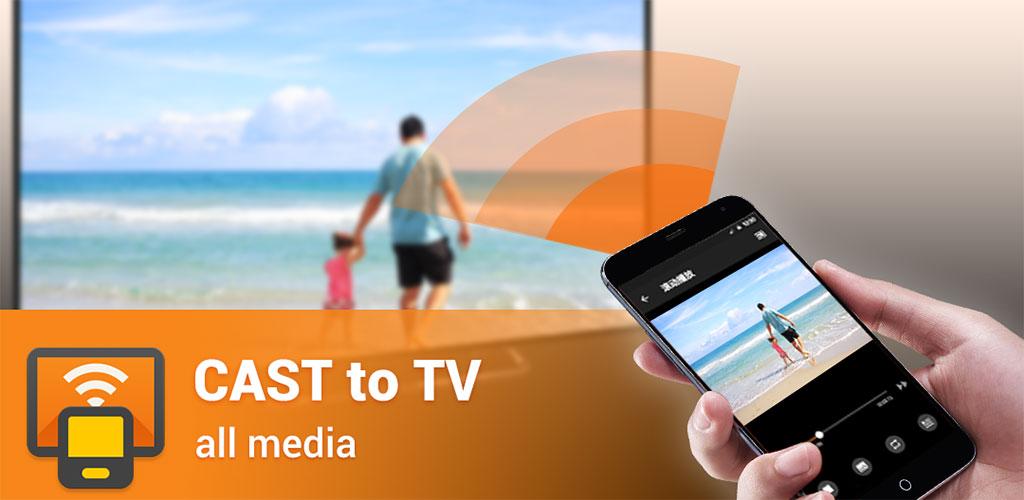 دانلود Cast to TV Full 1.5.0.1 – اپلیکیشن کست کردن فایل های آنلاین و آفلاین روی تلویزیون مخصوص اندروید