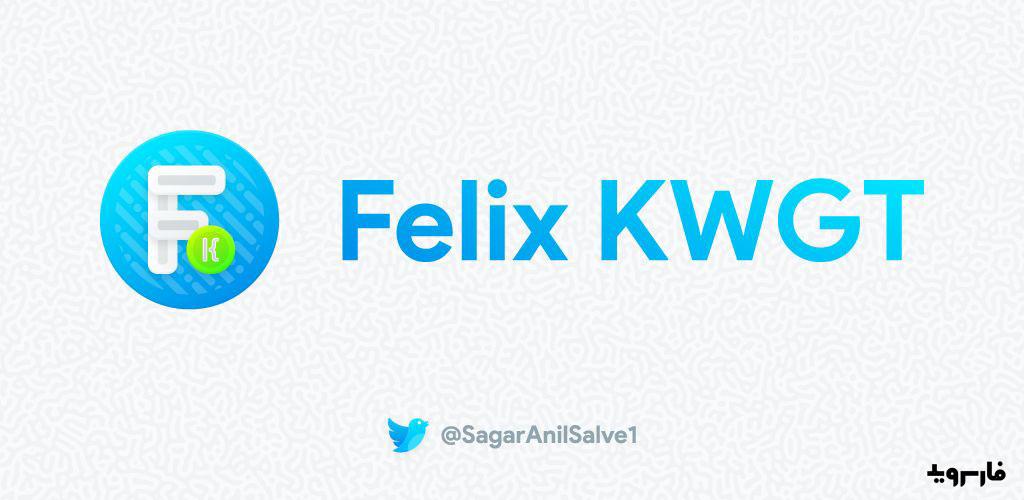 دانلود Felix KWGT 9.0.0 – برنامه ویجت های آماده ساده و رنگارنگ فلیکس مخصوص اندروید