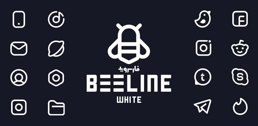 دانلود BeeLine White Iconpack 1.3 – نسخه سفید آیکون پک بی لاین اندروید
