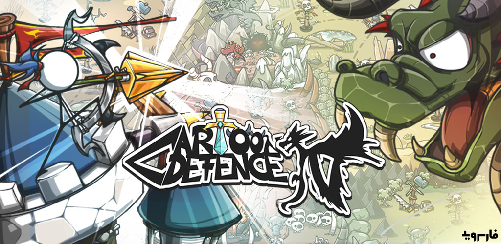 دانلود Cartoon Defense 4 1.2.1 – بازی استراتژیک دفاع کارتونی ۴ اندروید + مود