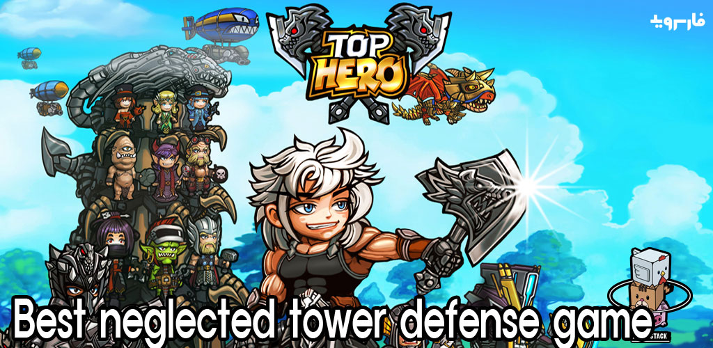 """دانلود Top Hero 1.04.08 – بازی اکشن """"بهترین قهرمان"""" اندروید + مود + دیتا"""