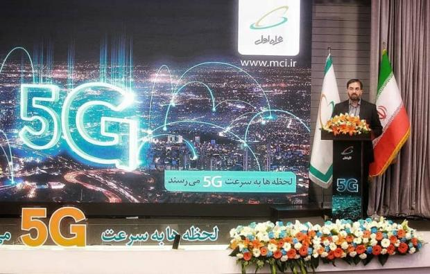 رکورد سرعت اینترنت در ایران با شبکه ۵G همراه اول شکست