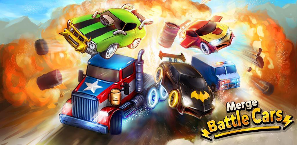 """دانلود Merge Battle Car 2.3.1 – بازی تفننی جالب """"ترکیب ماشین های مبارزه ای"""" اندروید + مود"""
