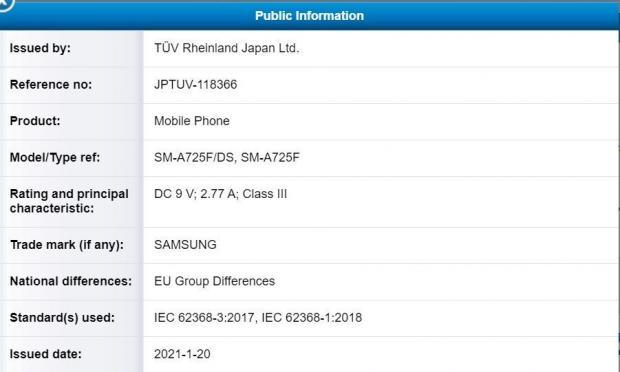 طبق اسناد، فناوری شارژ گوشی گلکسی A72 مشابه A71 است