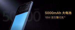گوشی ویوو iQOO U3X 5G با ظاهر آشنا معرفی شد