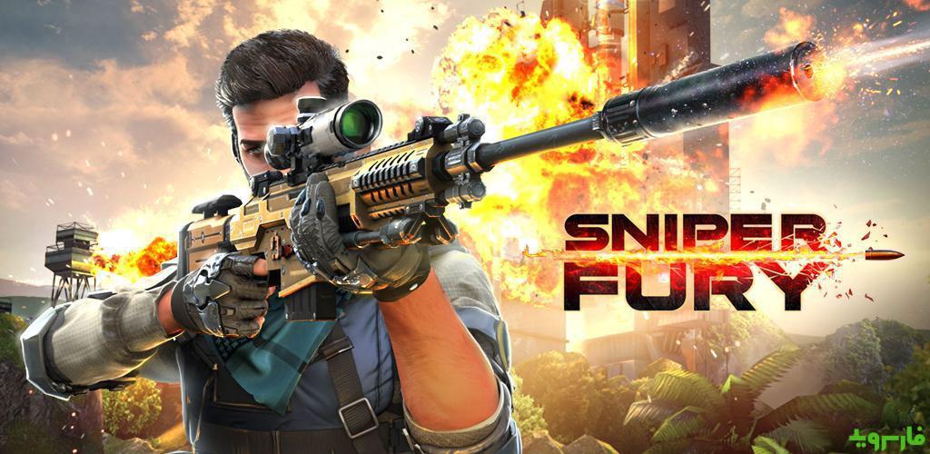 """دانلود Sniper Fury 5.8.1a – بازی اکشن محبوب """"خشم تک تیرانداز"""" اندروید!"""