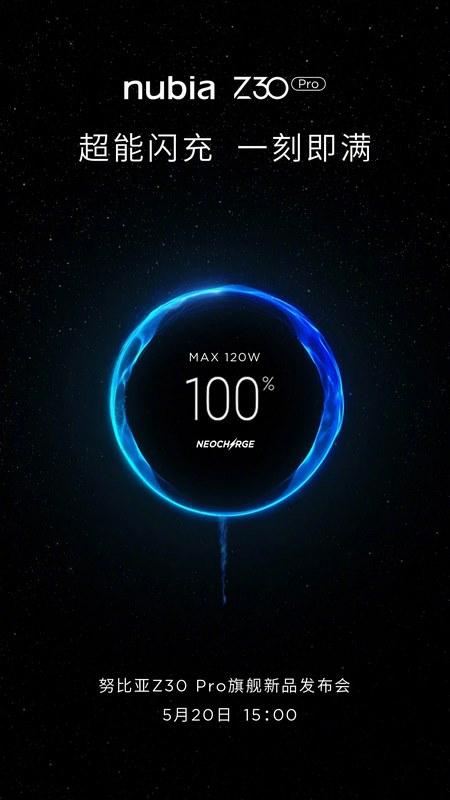 مشخصات نوبیا زد ۳۰ پرو در TENNA رؤیت شد؛ شارژ کامل گوشی در ۱۵ دقیقه