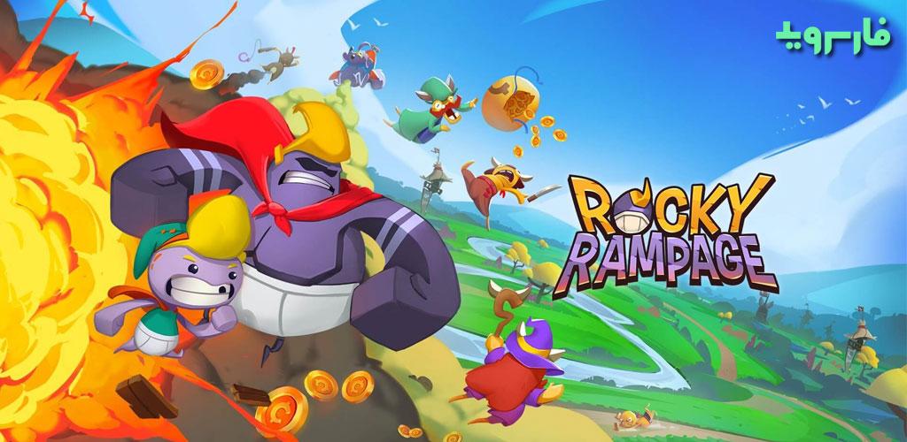 """دانلود Rocky Rampage: Wreck 'em Up 2.2.1 – بازی اکشن-ماجرایی """"خشم راکی"""" اندروید + مود"""