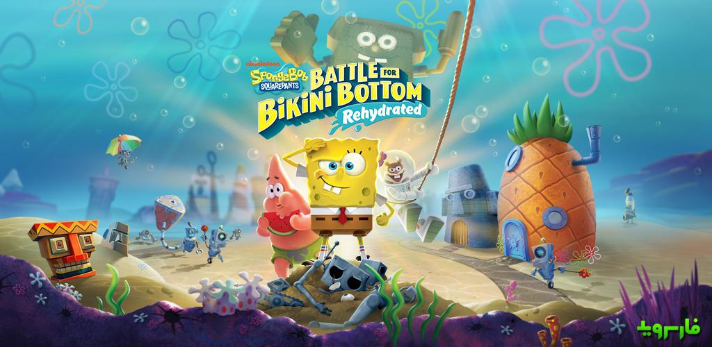 """دانلود SpongeBob SquarePants: BfBB 1.0.5 – بازی اکشن-ماجرایی """"باب اسفنجی شلوار مکعبی"""" اندروید + مود + دیتا"""
