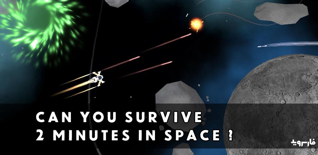 """دانلود A 2 Minutes in Space 1.8.3 – بازی تفننی """"به مدت ۲ دقیقه در فضا"""" اندروید + مود"""