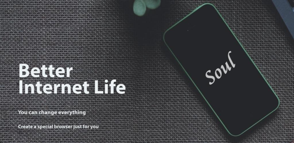 دانلود Soul Browser 1.2.21 – مرورگروب سریع و قدرتمند روح اندروید!