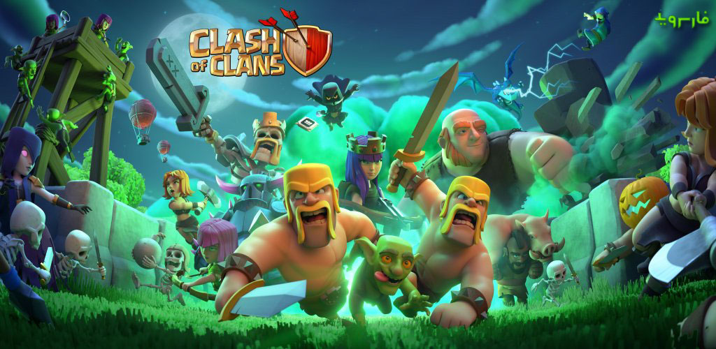 Clash of Clans - کلش آو کلنز