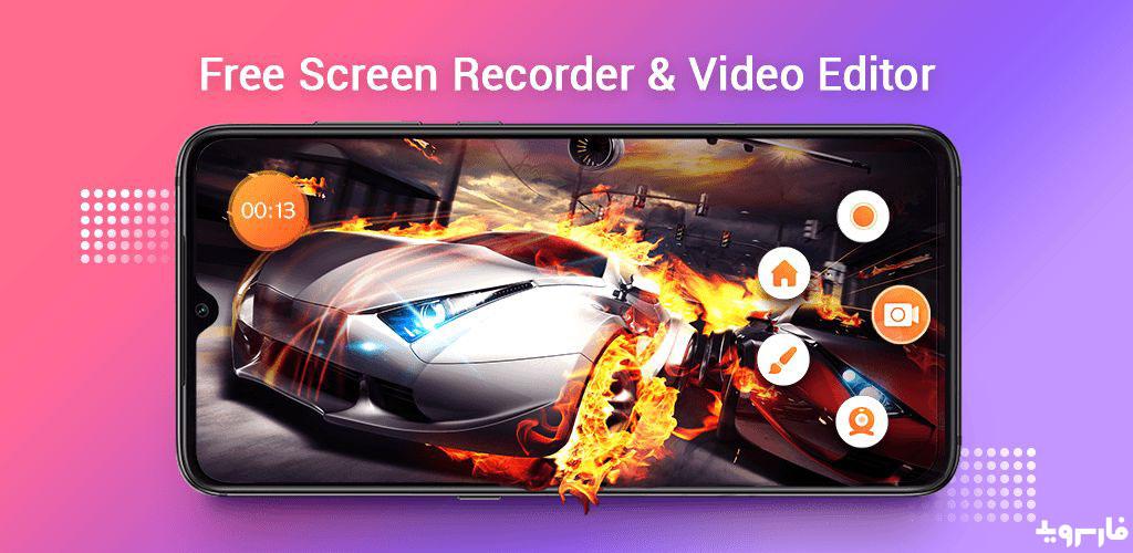 دانلود Screen Recorder with Audio, Master Video Editor 3.0.1 – برنامه دو گانه ضبط ویدئو صفحه نمایش اندروید!