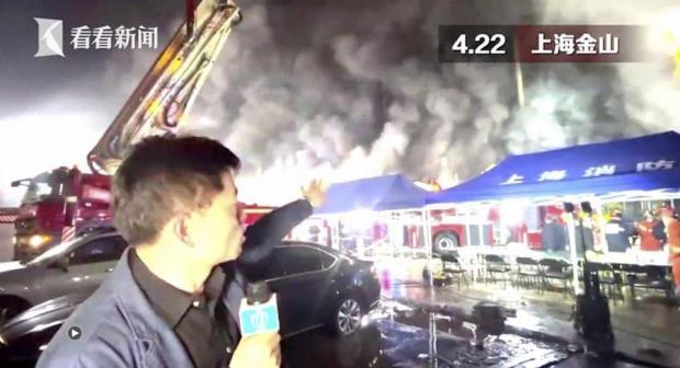 آتش سوزی در کارخانه یکی از تامین کنندگان اپل جان ۸ نفر را گرفت