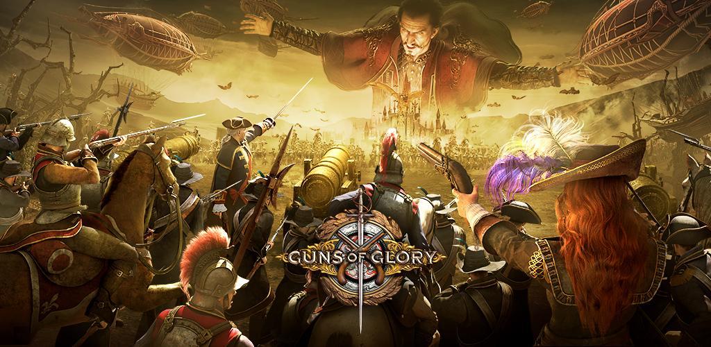 """دانلود Guns of Glory 6.10.5 – بازی استراتژیکی """"سلاح های افتخار"""" اندروید!"""