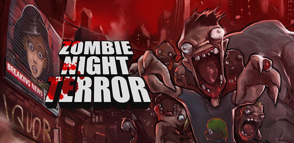 """دانلود Zombie Night Terror 1.5 – بازی استراتژیک """"حمله شبانه زامبی ها"""" اندروید + دیتا"""