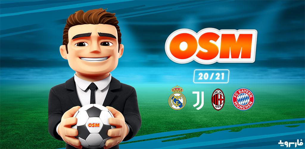 """دانلود Online Soccer Manager (OSM) 3.5.16.1 – بازی ورزشی پرطرفدار """"مدیر آنلاین فوتبال"""" اندروید"""