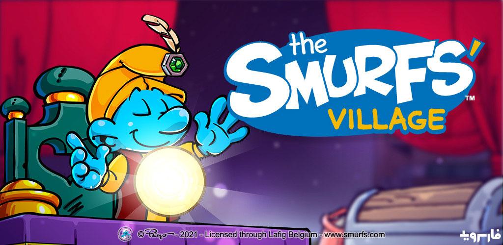 دانلود Smurfs' Village 2.10.0 – بازی دهکده اسمورف ها اندروید + مود + دیتا
