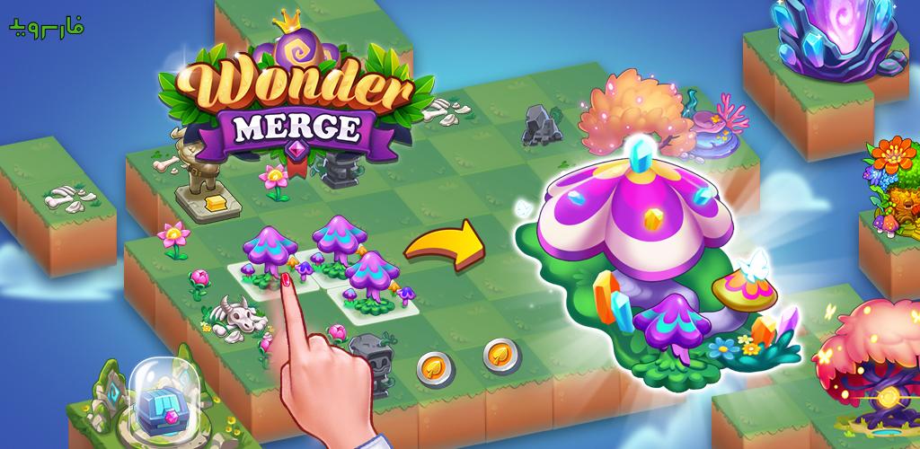 """دانلود Wonder Merge 1.1.46 – بازی پازل و فکری """"باغ جادویی آسمانی"""" اندروید + مود"""