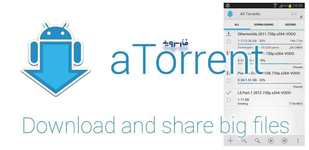 دانلود aTorrent – torrent downloader 3087 – برنامه تورنت دانلودر حرفه ای اندروید!