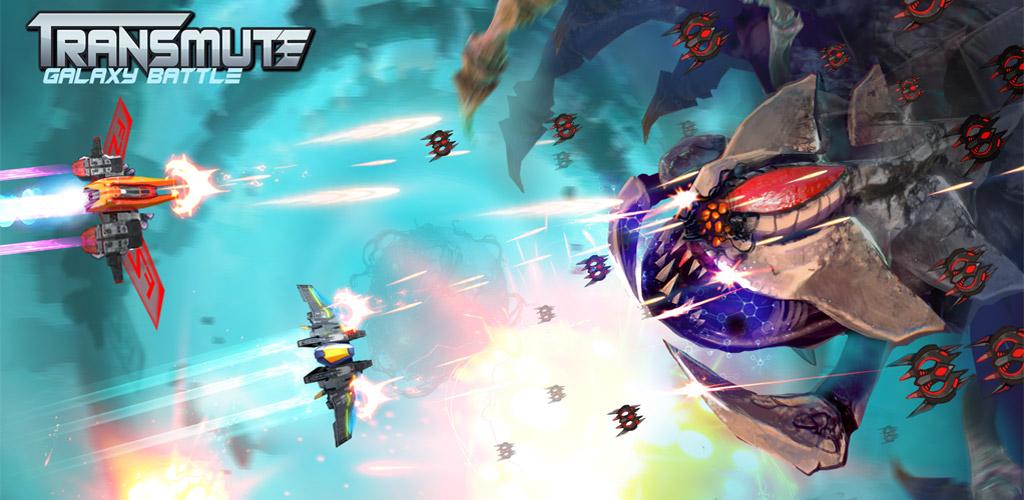 """دانلود Transmute: Galaxy Battle 1.1.6 – بازی آرکید مهیج """"تغییر شکل: نبرد کهکشان"""" اندروید + مود"""