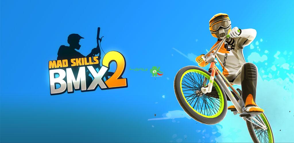 دانلود Mad Skills BMX 2 2.2.1 – بازی دوچرخه سوار دیوانه اندروید + مود