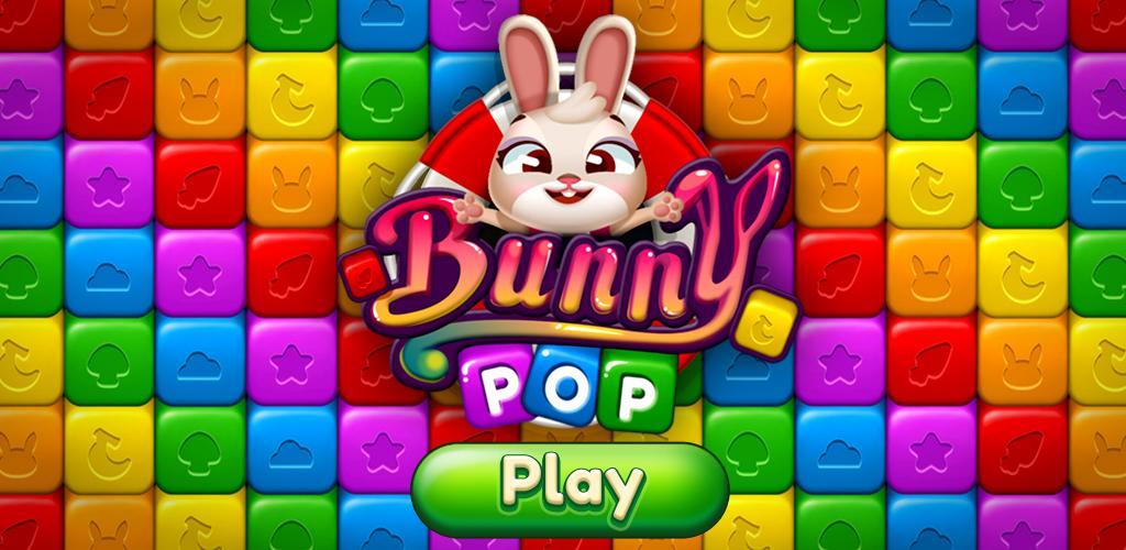 """دانلود Bunny Pop Blast 21.0329.00 – بازی پازل-جورچین جذاب """"انفجار حباب های بانی"""" اندروید + مود"""