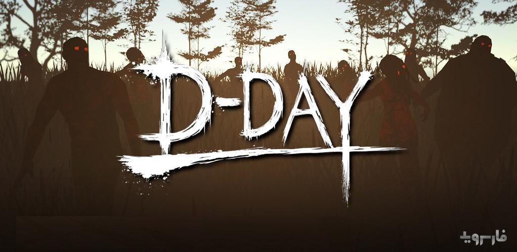 """دانلود Zombie Hunter D-Day 1.0.815 – بازی اکشن مهیج و گرافیکی """"شکارچی زامبی: روز دی"""" اندروید + مود"""