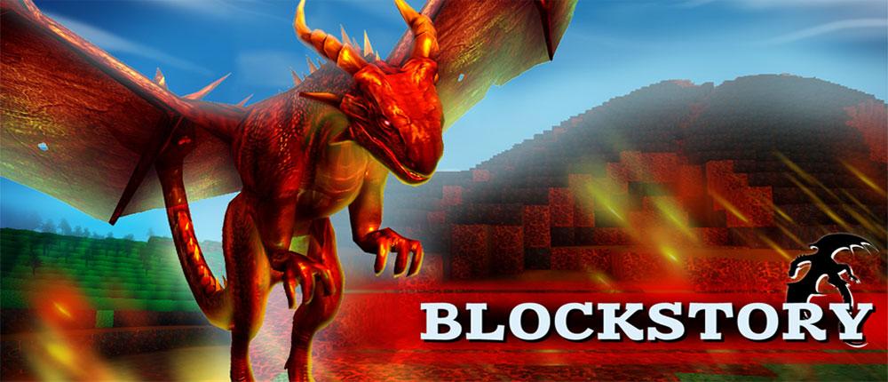 """دانلود Block Story Premium 13.0.8 – بازی نقش آفرینی """"داستان بلوک ها"""" اندروید + مود"""