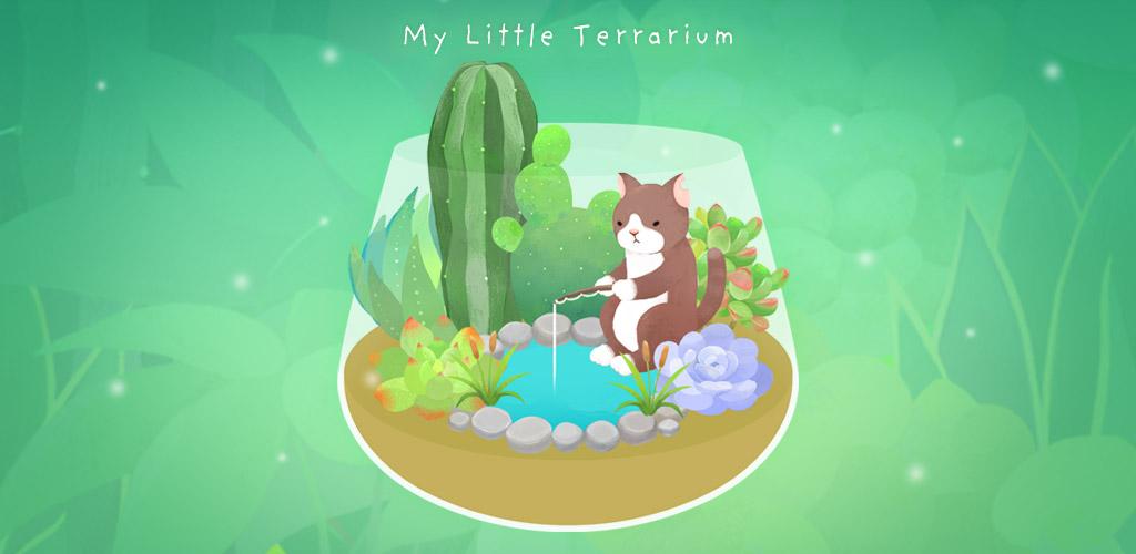 """دانلود My Little Terrarium – Garden Idle 2.7.6 – بازی شبیه ساز-تفننی خاص """"گلخانه کوچک من"""" اندروید + مود"""