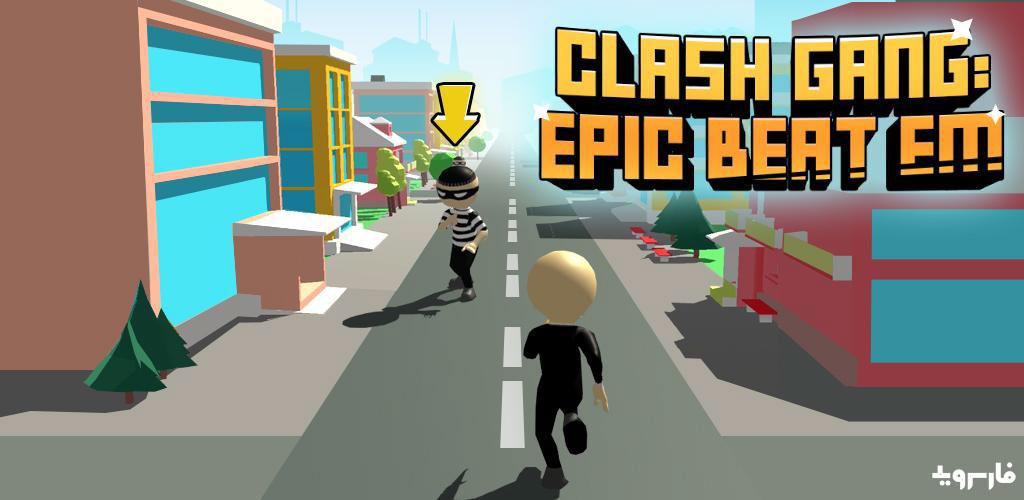 """دانلود Clash Gang: Epic Beat Em 1.3.7 – بازی موزیکال """"مبارزه گنگ ها: بزن بزن حماسی"""" اندروید + مود"""