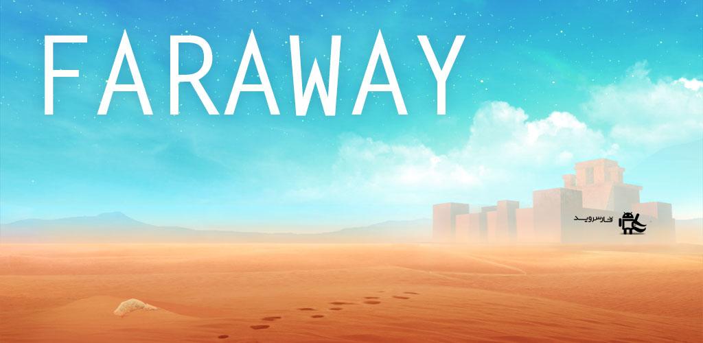 """دانلود Faraway: Puzzle Escape Full 1.0.6128 – بازی پازل """"دور افتاده"""" اندروید!"""