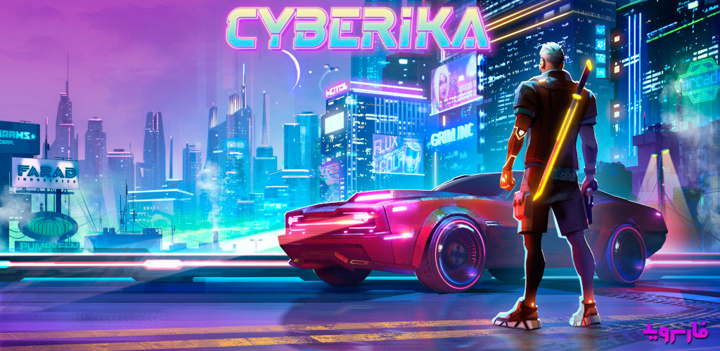 Cyberika: Action Cyberpunk RPG