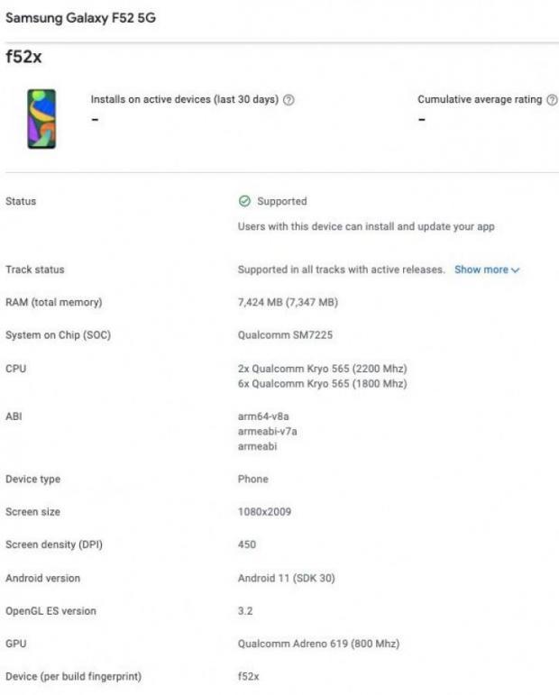 مشخصات گلکسی اف ۵۲ ۵G در کنسول گوگل پلی درج شد