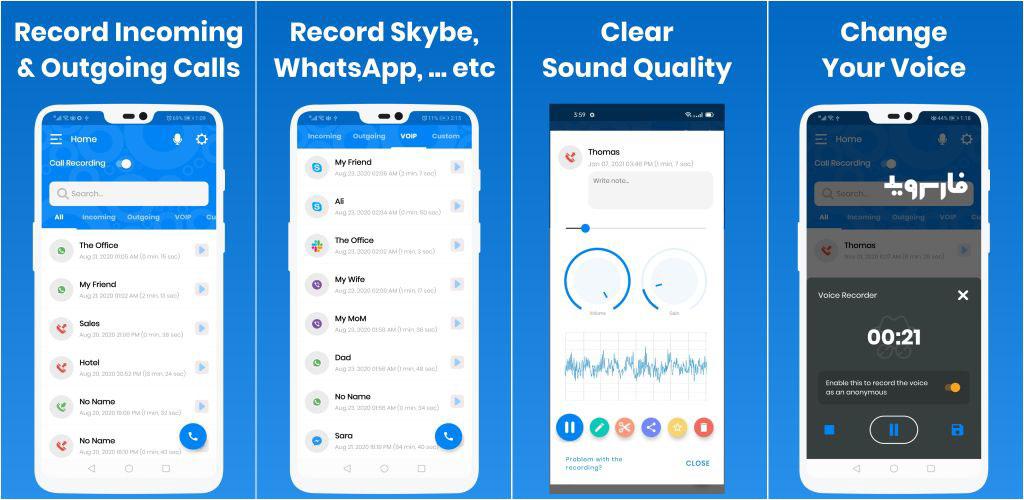 دانلود Call Recorder & Anonymous Voice – IntCall ACR 1.2.6 – برنامه ضبط تماس های تلفنی و VoIP اندروید!